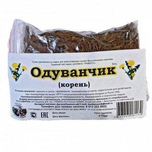 Одуванчик корень (50 гр.)