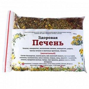 """Сбор """"Здоровая печень"""" (160гр.)"""