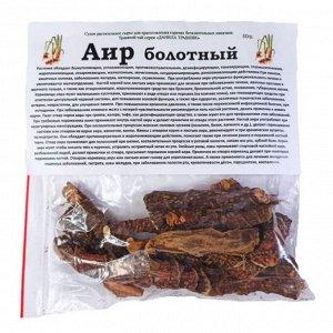 Аир корень (50гр)