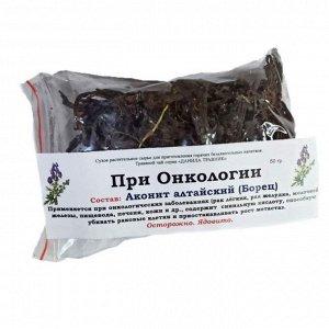 Аконит (борец) корень (50 гр.)