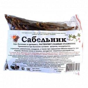Сабельник корень (100 гр.)