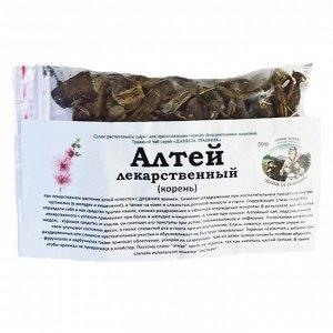 Алтей (Мальва дикая) корень (50 гр.)