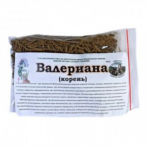 Валериана корень (50гр.)