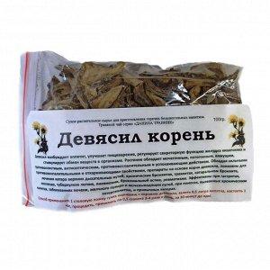 Девясил корень (100гр.)
