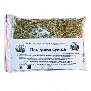 Пастушья сумка (60 гр.)