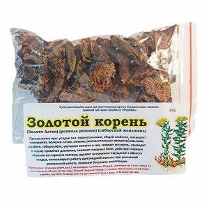 Золотой корень (50гр.)