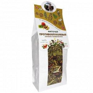 """Фитосбор """"Противоопухолевый"""" в бумажной упаковке (150 гр.)"""