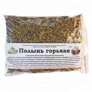 Полынь горькая  (100 гр.)