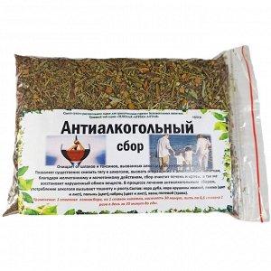 Антиалкогольный фитосбор (160гр.)