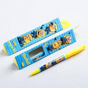 Сувенирные Ручка в коробке,