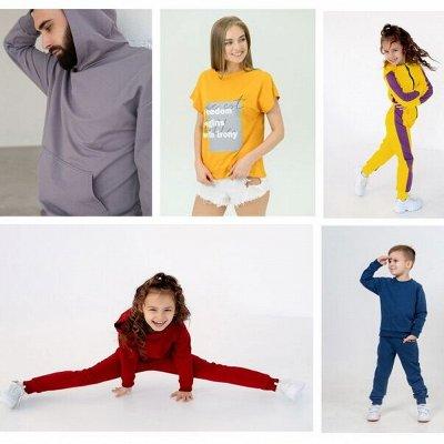 SovaLina⭐Новая коллекция одежды для всей семьи