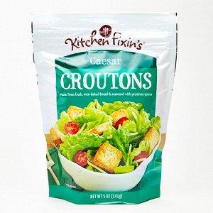 Крутоны для салата Цезарь, Kitchen Fixins, USA - 141 гр