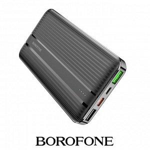 Внешний Аккумулятор Power Bank Borofone BJ9 / 10000mAh, PD + QC3.0