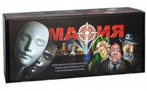 Подарочный набор для игры в Мафию с масками