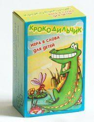 """Игра в слова для детей """"Крокодильчик"""""""
