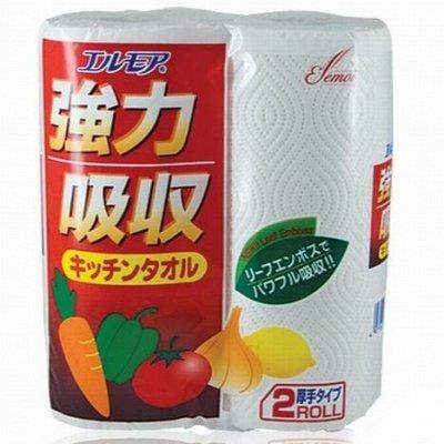 Косметика из Кореи — Кухонные бумажные полотенца