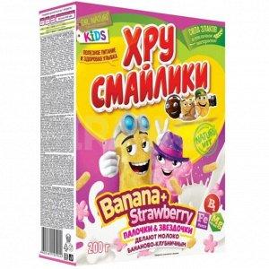 "СПП палочки/звездочки Banana+Strawberry ""Хрусмайлики"" 200гр. кор"