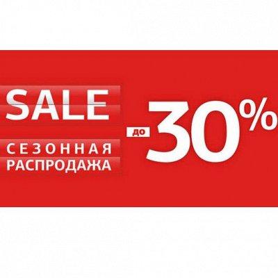 Женские и мужские джинсы🔥 Сезонная распродажа -30% — Утепленные женские джинсы
