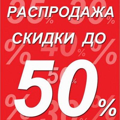 Женские и мужские джинсы🔥 Сезонная распродажа -30% — Распродажа