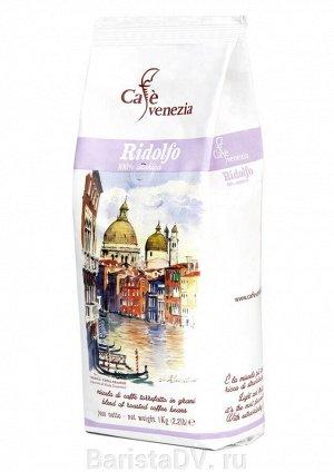 Кофе в зернах Cafe Venezia Ridolfo, 1 кг