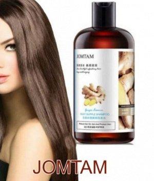 Шампунь для волос JOMTAM с экстрактом имбиря 400 мл