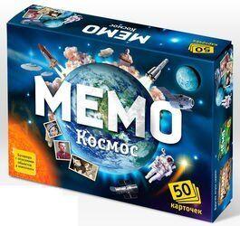 Настольная игра Мемо Космос