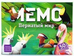Настольная игра Мемо Пернатый мир
