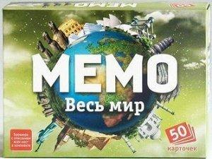 Настольная игра Мемо Весь мир