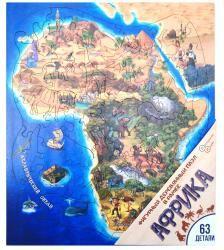 Фигурный деревянный пазл на подложке Африка 63 дет