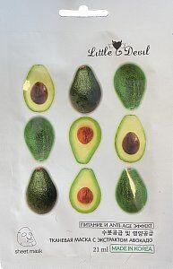"""Питательная маска с экстрактом авокадо """"Little Devil"""", 21 г."""