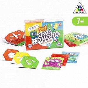 Набор игр «UMO MOMENTO» 2 в 1, 7+