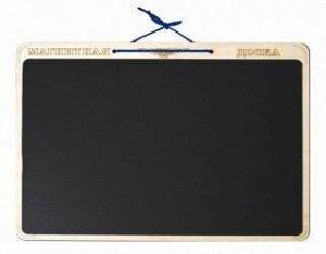 Магнитная доска 40х29,5 см (К-0544/0541)