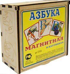 Азбука магнитная деревянная (K-0554)