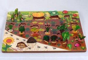 Развивающая деревянная игра Овощи на грядке (7907)