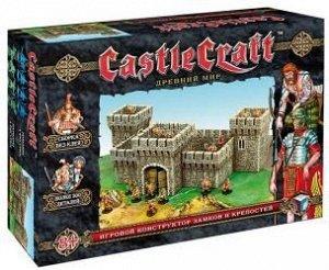 Игровой конструктор Castlecraft Древний мир