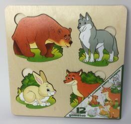 Многослойная рамка-вкладыш Дикие животные больше-меньше (7913)