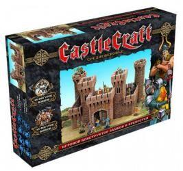 Игровой конструктор Castlecraft Средневековье