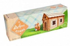 Конструктор из бревнышек деревянный Добрый домик (7970)