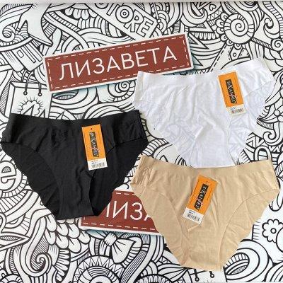 Модные шорты с двойной талией Раздадим завтра — Бесшовные Трусики всех размеров