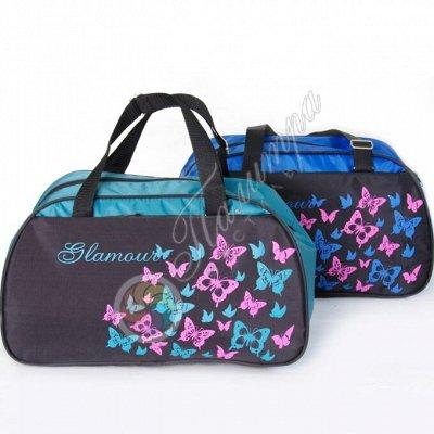 Палитра⭐Трикотаж для всей семьи ️Спецодежда / Униформа — Сумки и рюкзаки. Дорожные / спортивные / для планшета