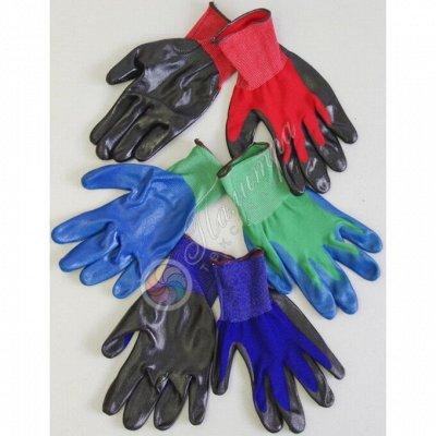 Палитра⭐ Трикотаж для всей семьи ️Спецодежда / Униформа — Рабочие перчатки
