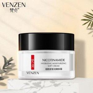 Омолаживающий крем для лица с ниацинамидом, интенсивное питание и восстановление VENZEN, 50 мл