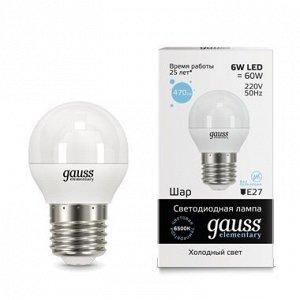 Лампа Гаусс LED Elementary Globe 6W E27 6500K