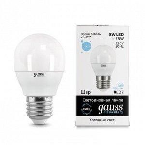 Лампа Гаусс LED Elementary Globe 8W E27 6500K