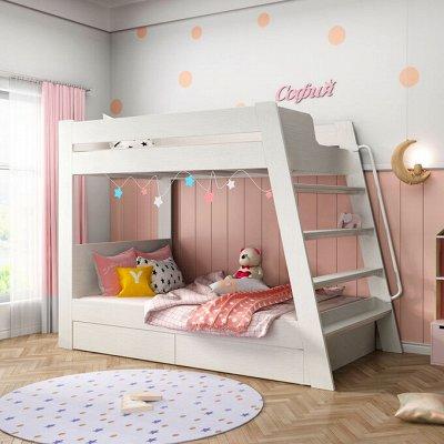 Детские игрушки в наличии! Полное обновление — Кровати для детей от 2 лет и аксессуары