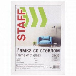 "Рамка 21х30 см белая STAFF ""Grand"", багет 18 мм, стекло, МДФ, 391207"
