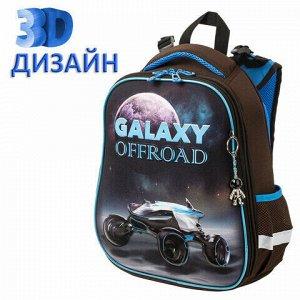 """Ранец BRAUBERG PREMIUM, 2 отделения, с брелком, """"Galaxy offroad"""", 3D панель, 38х29х16 см, 229906"""
