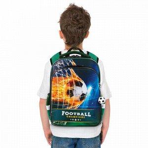 """Ранец BRAUBERG QUADRO, 3 отделения, с брелком, """"Fire football"""", 37х28х18 см, 229956"""