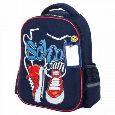 Акция к школе! Рюкзаки и пеналы, сумки для ноутбуков — ЮНЛАНДИЯ-Ранцы для начальной школы