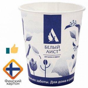 Одноразовые стаканы 165 мл, КОМПЛЕКТ 100 шт., бумажные однослойные, холодное/горячее, БЕЛЫЙ АИСТ, 606911